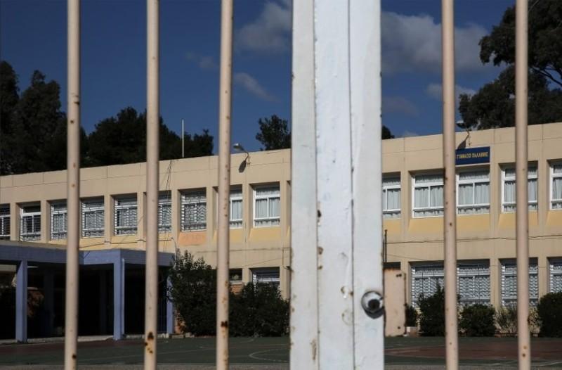 Κλείνουν τα σχολεία της Θεσσαλονίκης για λόγους ασφαλείας!