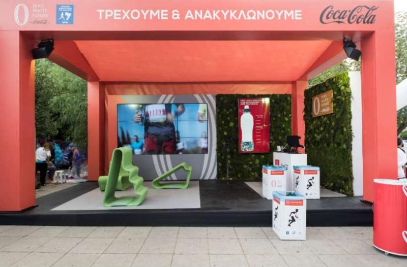 Coca-Cola: Διπλασιάστηκε η συλλογή ανακυκλώσιμων απορριμμάτων στον 37ο Αυθεντικό Μαραθώνιο!