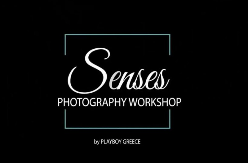 «Senses: A Photography Workshop by Playboy Greece»: Ζήσε την εμπειρία ενός αυθεντικού Playboy Shooting