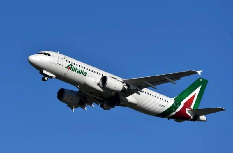 Τρελή προσφορά στην Alitalia: Σε στέλνει σε μαγευτικό προορισμό με 150 ευρώ