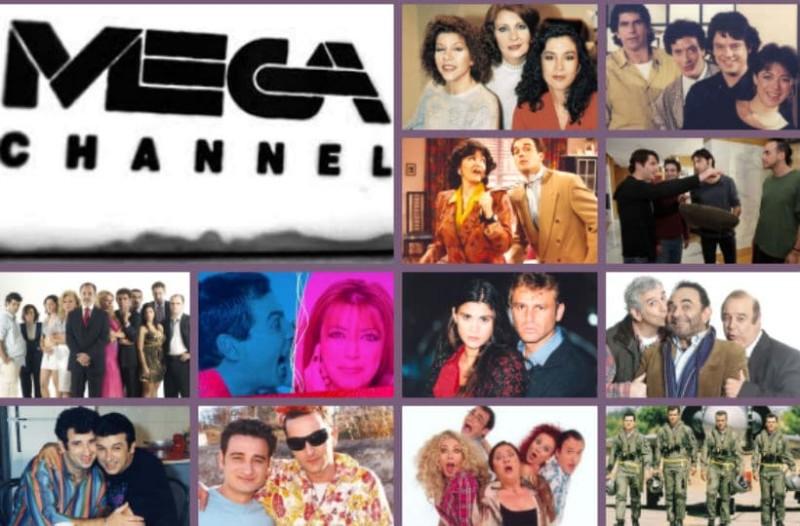 Τι περιλαμβάνει η ταινιοθήκη του Mega και ποιες είναι οι αγαπημένες σειρές του κοινού;