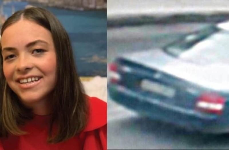 Εξαφάνιση 17χρονης: Σε θρίλερ εξελίσσεται η υπόθεση! Νέες αποκαλύψεις!