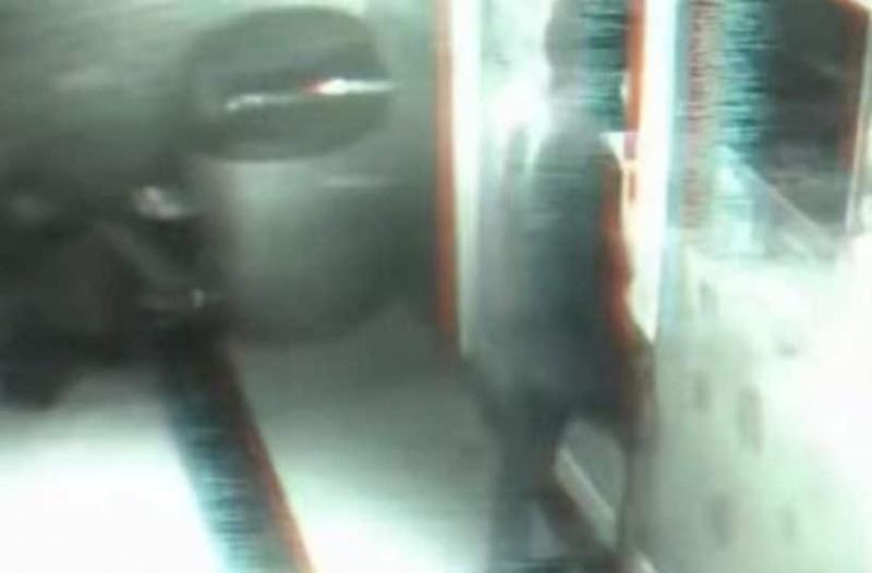 Τρόμος: Φάντασμα