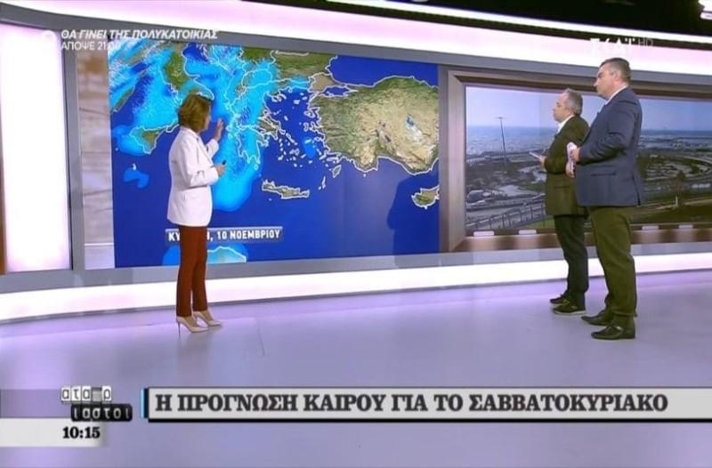 Έντονες καταιγίδες θα πλήξουν την Ελλάδα το Σαββατοκύριακο! Η Χριστίνα Σούζη προειδοποιεί! (Video)