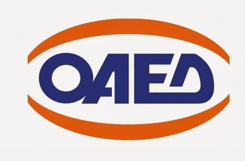 ΟΑΕΔ: Η προκήρυξη που αφορά 35.000 άνεργους βγαίνει αρχές Δεκέμβρη!