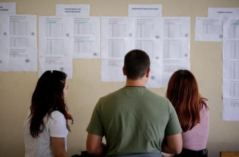 Νίκη Κεραμέως: Ελεύθερες οι μετεγγραφές σε σχολές για τους πυρόπληκτους!