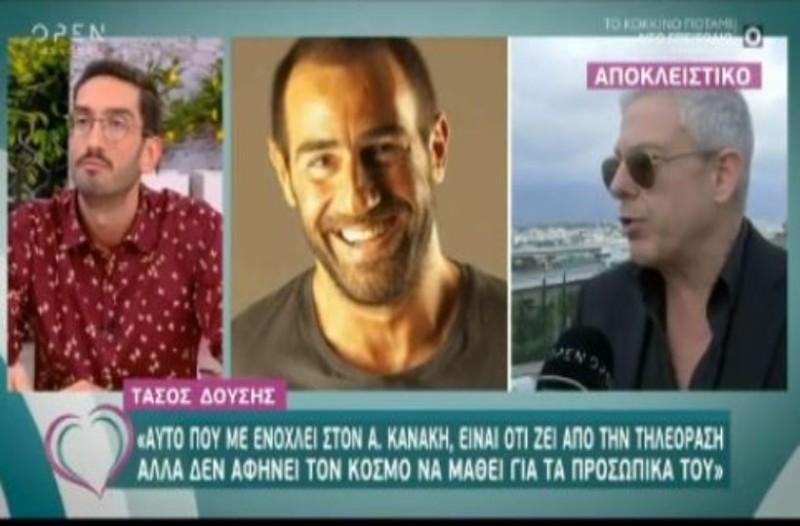 Ο Τάσος Δούσης σχολιάζει τα πρόσωπα της showbiz με τον δικό του ξεχωριστό τρόπο! (Video)