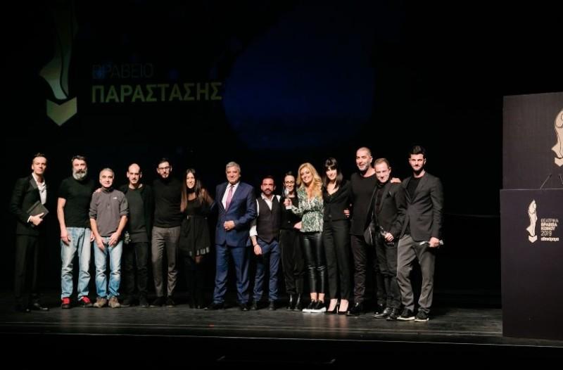 Θεατρικά βραβεία κοινού: Η τελετή απονομής και οι φετινοί βραβευμένοι!