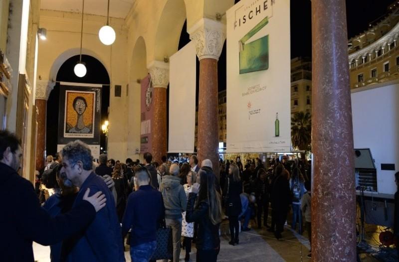 Η  Fischer απένειμε για 13η συνεχή χρονιά τα Βραβεία Κοινού στο Διεθνές Φεστιβάλ Κινηματογράφου Θεσσαλονίκης!