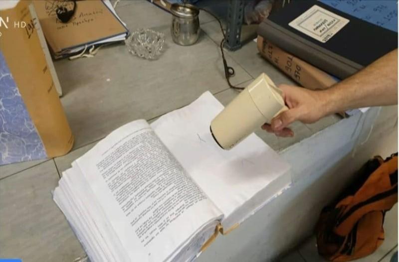 Στεγνώνουν με πιστολάκι τα αρχεία στο Πρωτοδικείο Αθηνών! Η