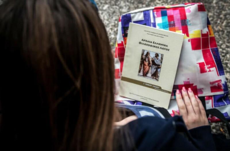 Συναγερμός στη Ρόδο: Πατέρας επιτέθηκε σε 52χρονο εκπαιδευτικό που διατηρούσε σχέση με την 14χρονη κόρη του!
