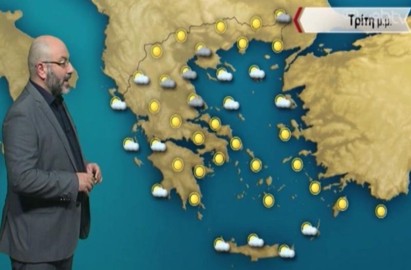 Σάκης Αρναούτογλου: Έρχονται βροχές!  Ποιες περιοχές θα επηρεαστούν; (Video)