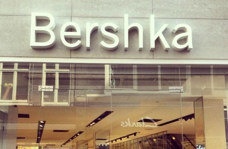 Bershka: Το ιδανικό φόρεμα με παγέτες για να κάνεις πάταγο στο ρεβεγιόν!