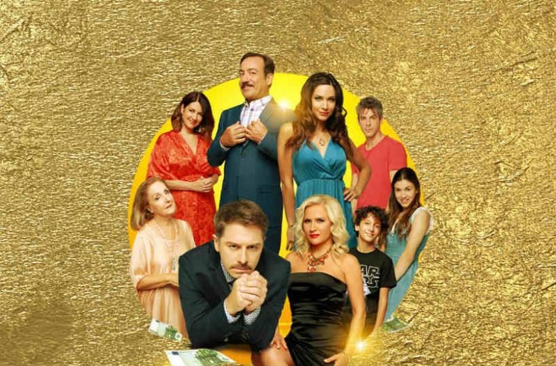 Αν ήμουν πλούσιος: Όλες οι εξελίξεις για το σημερινό (16/12) επεισόδιο!