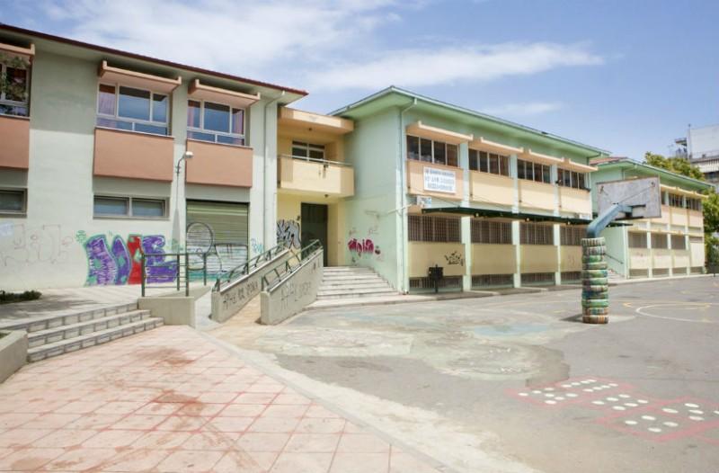 Σοκ σε σχολείο στους Αμπελόκηπους: Πατέρας έδειρε συμμαθητή της κόρης του!
