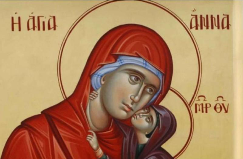 Της Αγίας Άννας: Η μεγάλη γιορτή της Ορθοδοξίας που τιμάται σήμερα (09/12)!