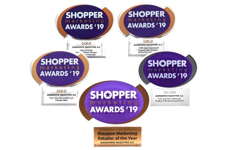 Shopper Marketing Retailer of the Year η Διαμαντής Μασούτης Α.Ε. στα Shopper Marketing Awards 2019