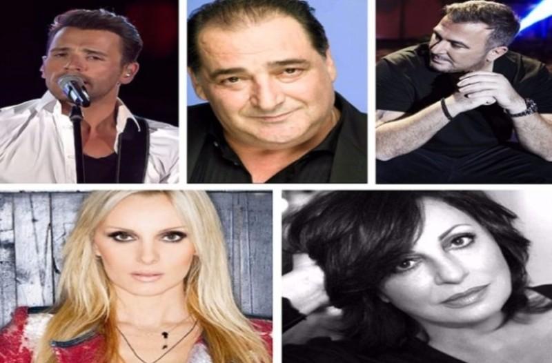 84+1 διάσημοι Έλληνες που άλλαξαν το όνομα τους! Δείτε τα πραγματικά!