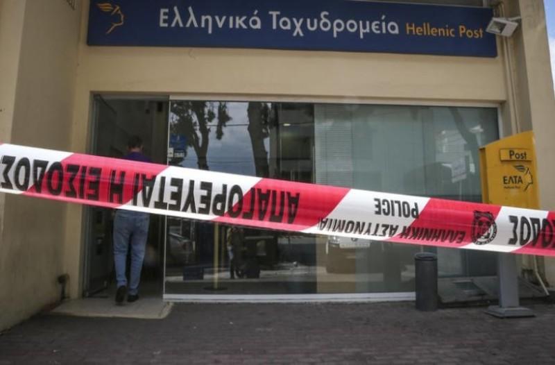 Συναγερμός στη Καισαριανή: Ληστεία σε ΕΛΤΑ!