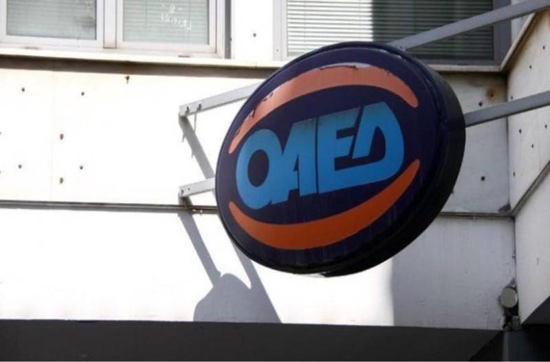 ΟΑΕΔ: 9.000 θέσεις εργασίας!