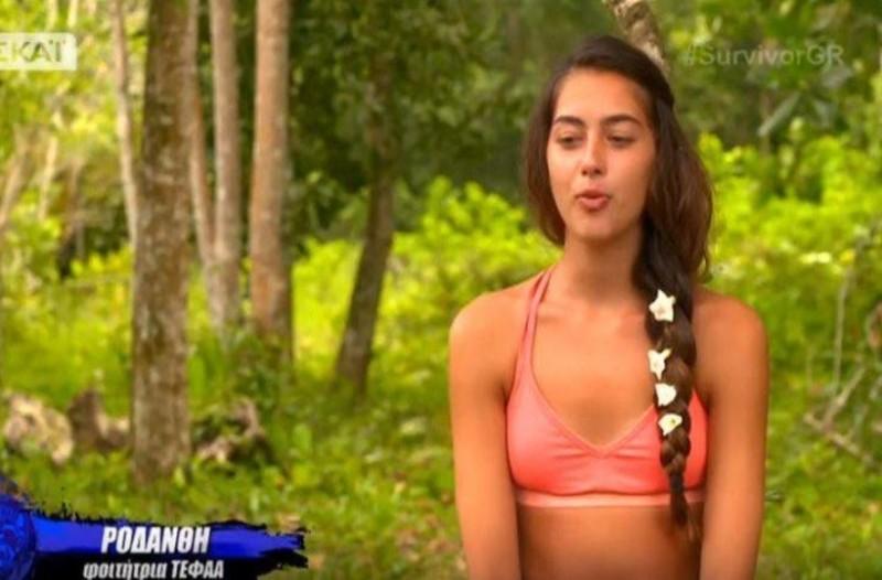 Survivor: Θυμάστε την μικρή Ροδάνθη; Μεγάλωσε και θα πάθετε... νταμπλάζ όταν την δείτε!