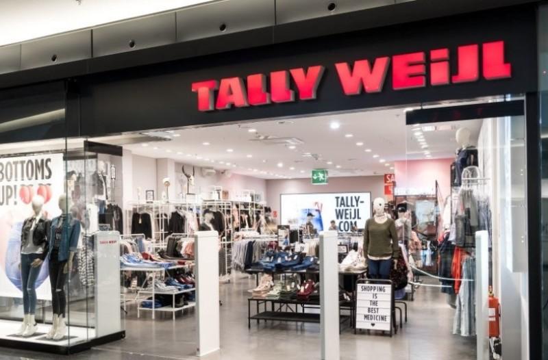 Tally Weijl: Η στραφταλιζέ παντελόνα που εφαρμόζει σαν γάντι στην σιλουέτα!