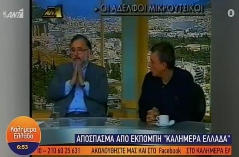 Θάνος και Ανδρέας Μικρούτσικος μαζί σε πλατό: Η σπάνια τηλεοπτική τους συνάντηση στον Γιώργο Παπαδάκη! (Video)