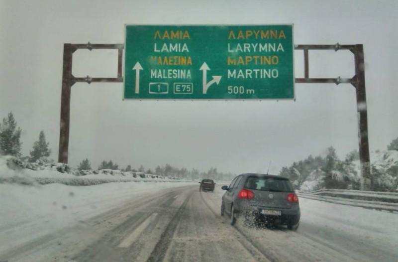 Έρχεται ο πρώτος μεγάλος χιονιάς: Στα λευκά από σήμερα η χώρα! Σ' αυτές τις περιοχές θα χιονίσει!