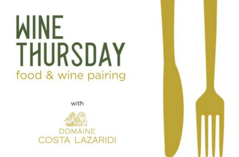 To εστιατόριο Zinglee διοργανώνει βραδιά Food & Wine Pairing με το Κτήμα Λαζαρίδη!