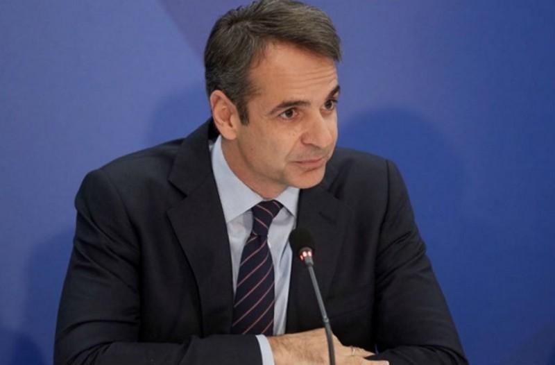 Διάγγελμα Κυριάκου Μητσοτάκη για τον νέο Πρόεδρο της Δημοκρατίας!