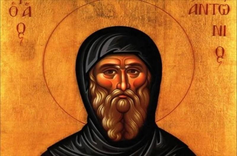 Του Αγίου Αντωνίου του Μέγα: Η μεγάλη γιορτή της Ορθοδοξίας που τιμάται σήμερα (17/01)!