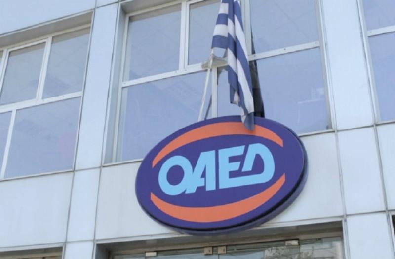 Ξεκίνησαν οι αιτήσεις για ανέργους στον ΟΑΕΔ! Ποιοι είναι οι δικαιούχοι;