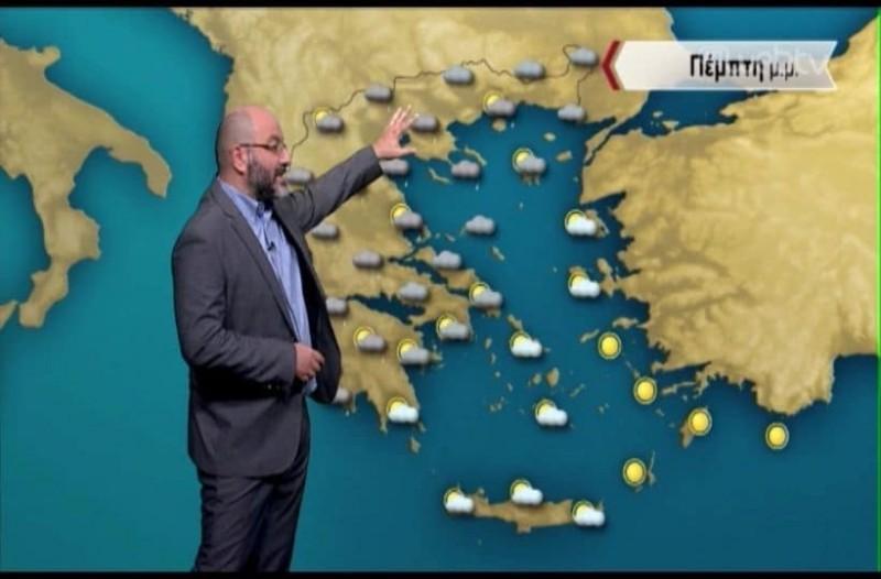 Σάκης Αρναούτογλου: Ποιες περιοχές θα πληγούν από τις βροχοπτώσεις την Δευτέρα;