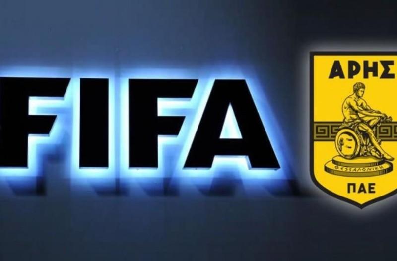 Απόφαση βόμβα της FIFA: Οριστική απαγόρευση μεταγραφών στον Άρη!
