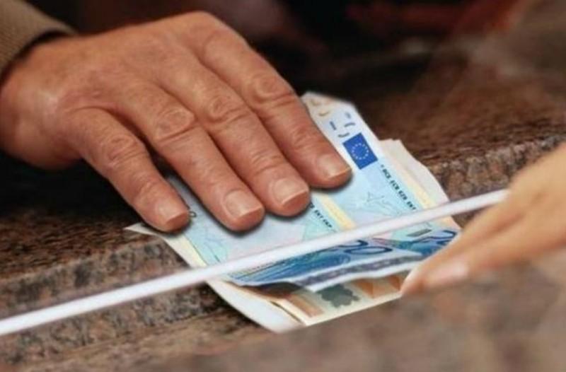 Συντάξεις Φεβρουαρίου: Νωρίτερα θα γίνουν οι πληρωμές;