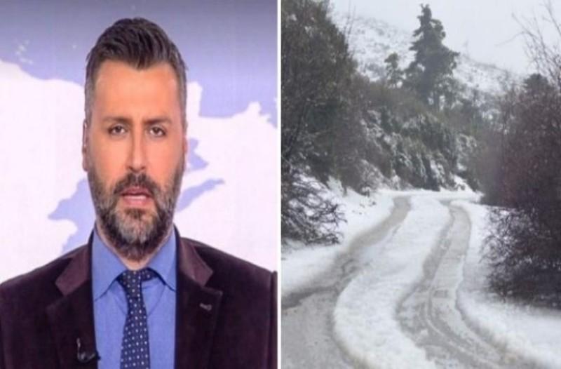 Γιάννης Καλλιάνος: Έρχεται η ισχυρότερη κακοκαιρία του χειμώνα!  14 βαθμούς κάτω η θερμοκρασία!