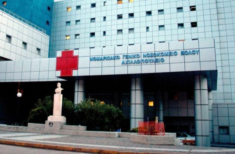 35χρονος ξεψύχησε σε είσοδο νοσοκομείου! Τραγωδία στο Βόλο!