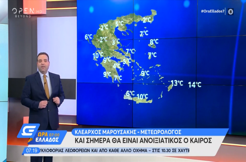 «Την Τσικνοπέμπτη θα μας τα χαλάσει με βροχές και καταιγίδες»! Ο Κλέαρχος Μαρουσάκης προειδοποιεί! (video)