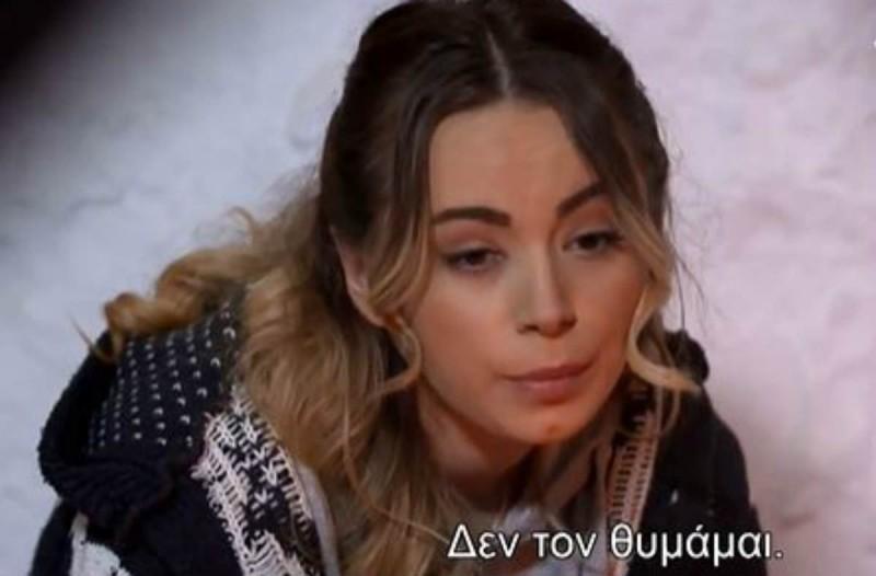 Πανικός στην Elif - Τι θα δούμε σήμερα (26/02);