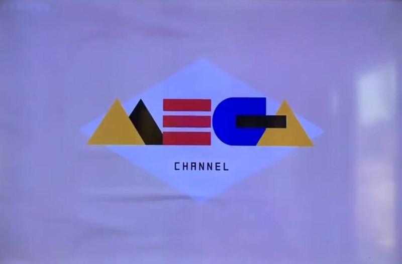 Mega: Επέστρεψε στις τηλεοπτικές μας οθόνες!