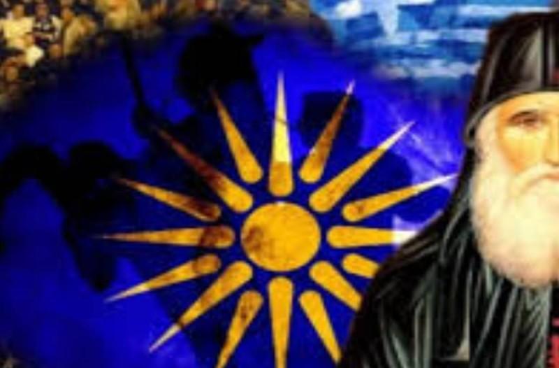 «Η Μακεδονία θα σώσει την Ελλάδα γιατί…»: Ανατριχιαστική προφητεία!