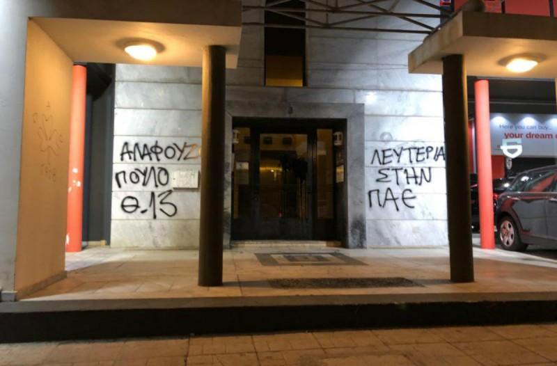 Αγριεύουν τα πράγματα στον Παναθηναϊκό! Επίθεση με μπογιές στα γραφεία της ΠΑΕ και συνθήματα κατά Αλαφούζου!