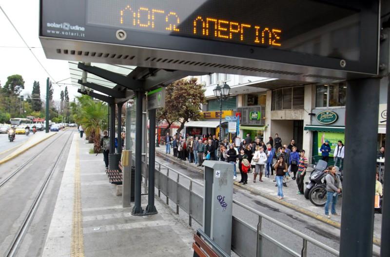 Ταλαιπωρία για τους Αθηναίους πολίτες! Δείτε πότε θα γίνει η απεργία των ΜΜΜ!