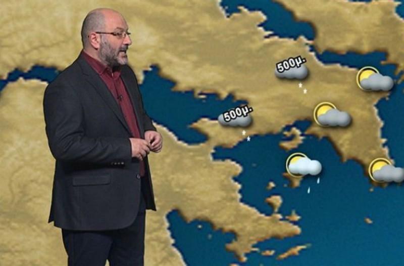 Σάκης Αρναούγλου: Έρχεται αλλαγή σούπερ εξπρές του καιρού! (Video)