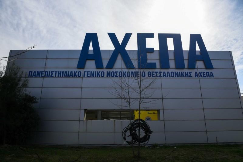 δεύτερο κρούσμα κορωναϊού στην Ελλάδα με το παιδί της 38χρονης