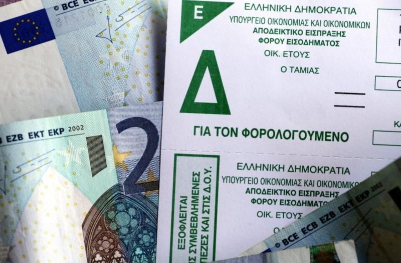 Αντίστροφη μέτρηση για τις φορολογικές δηλώσεις! Πρόστιμα έως και 500 ευρώ!