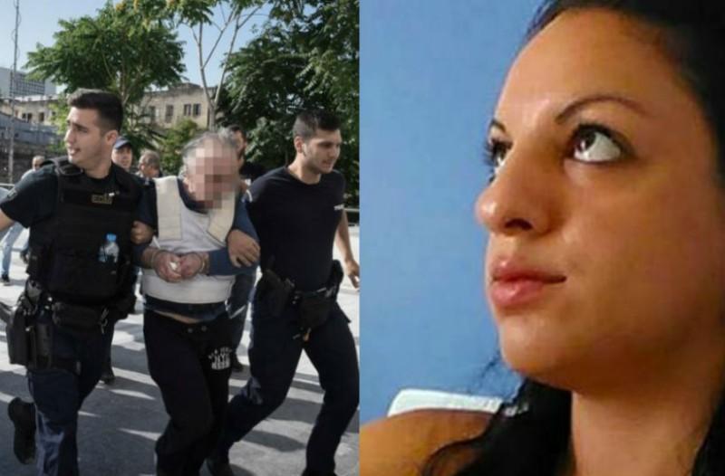 Σήμερα η δίκη για τη δολοφονία της άτυχης εφοριακού, Δώρας Ζέμπερη!