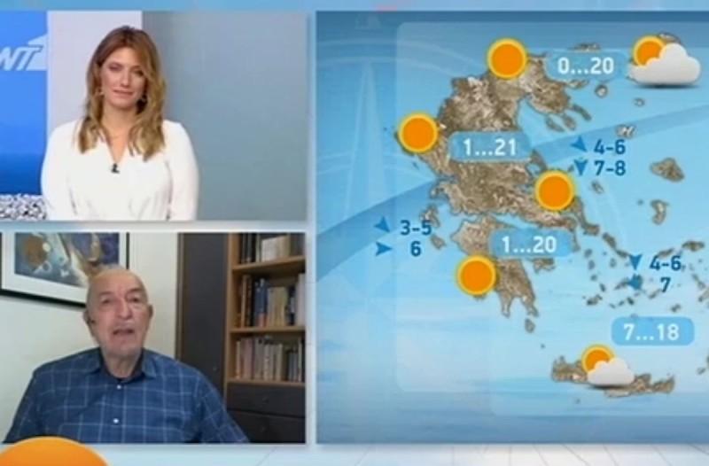 Τάσος Αρνιακός: Μετά τα χειμωνιάτικα σκαμπανεβάσματα έρχεται άνοιξη! Αρχική πρόβλεψη και για την Καθαρά Δευτέρα! (Video)