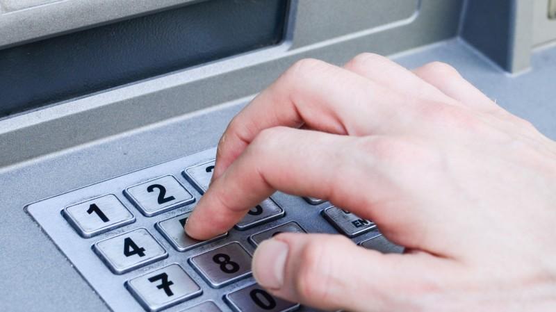 4ψήφιο PIN στα ATM