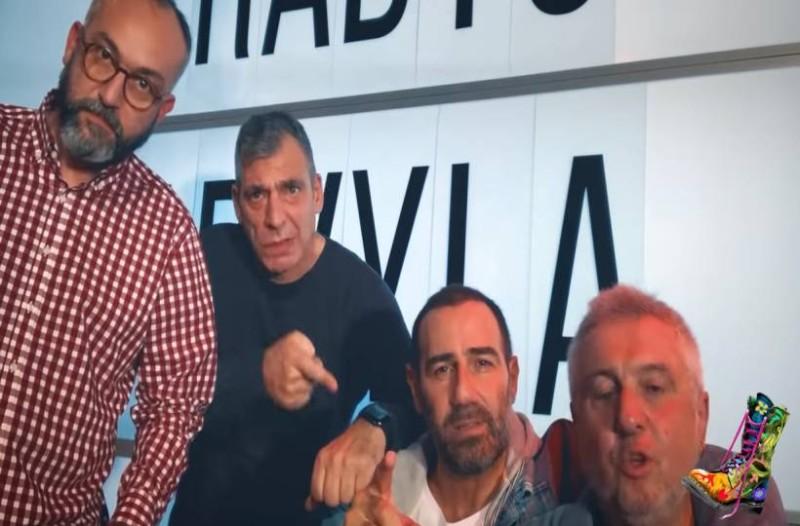 Οι Ράδιο Αρβύλα επέστρεψαν: Δείτε το πρώτο τους διαδικτυακό επεισόδιο!